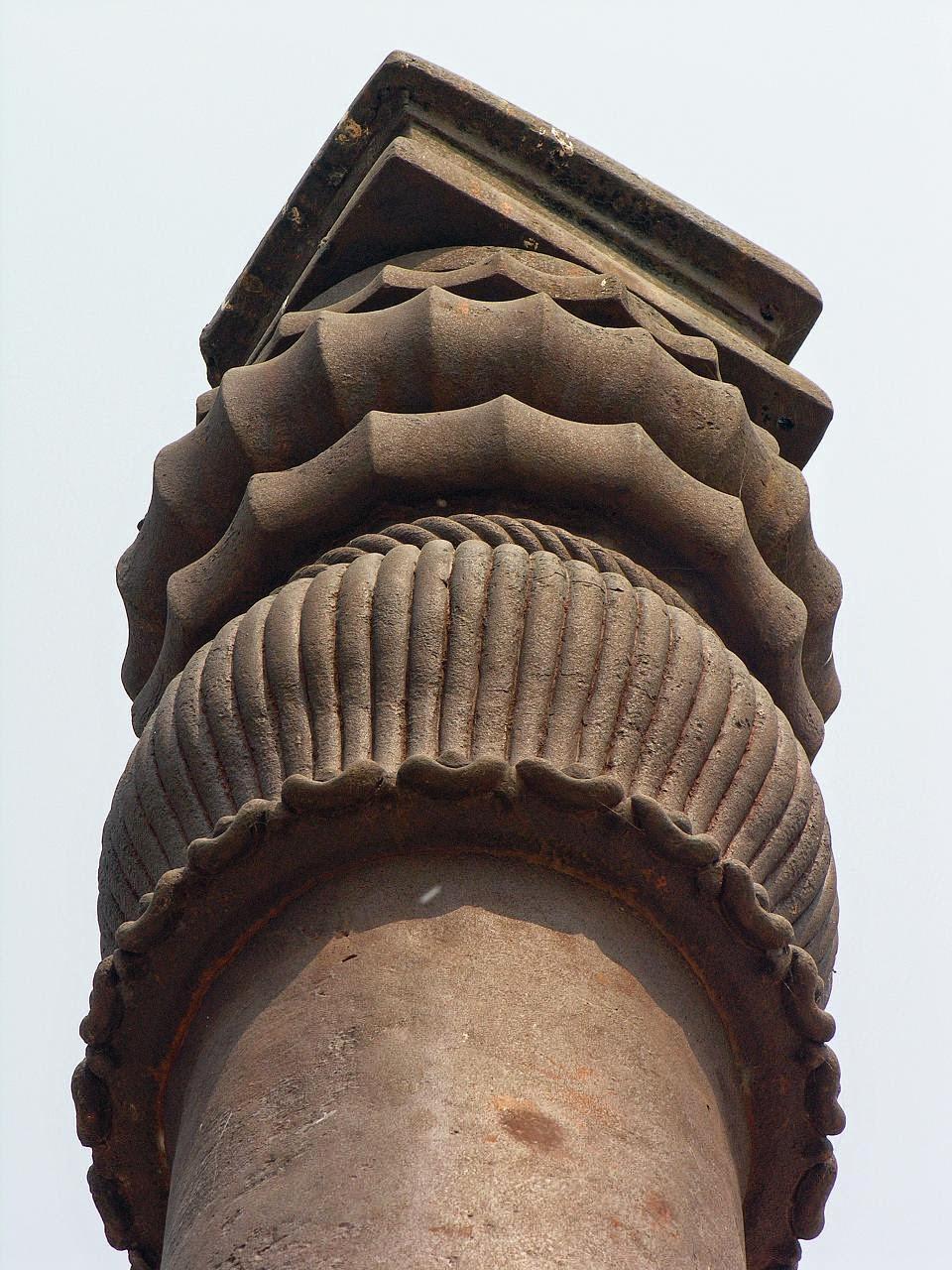 Details of the top of iron pillar of Delhi