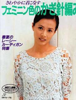Revista Crochet Japonesa Blusas
