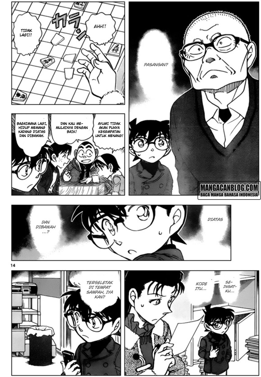 Dilarang COPAS - situs resmi www.mangacanblog.com - Komik detective conan 946 - pasangan yang sebenarnya 947 Indonesia detective conan 946 - pasangan yang sebenarnya Terbaru 14|Baca Manga Komik Indonesia|Mangacan