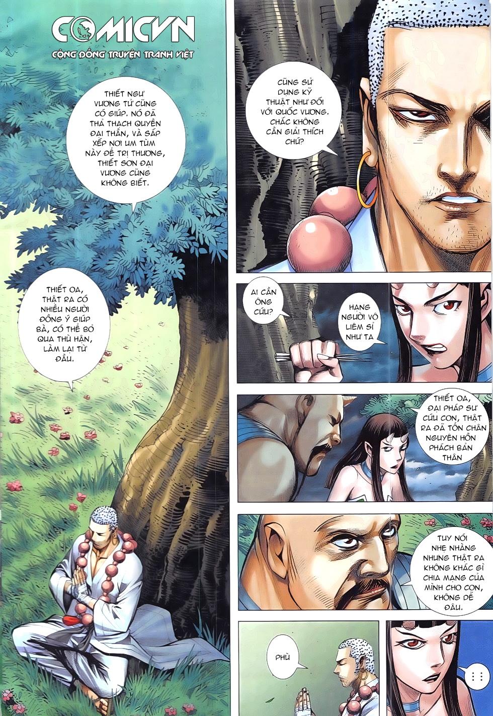 Tây Du trang 16