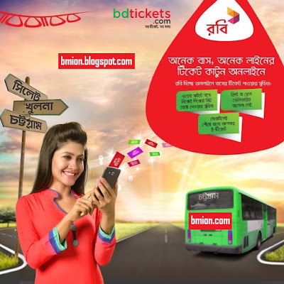 Robi-Online-Bus-Tickets-Bdtickets.com