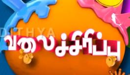 Valai Seripu | Dt 06-03-14 Adithya Tv
