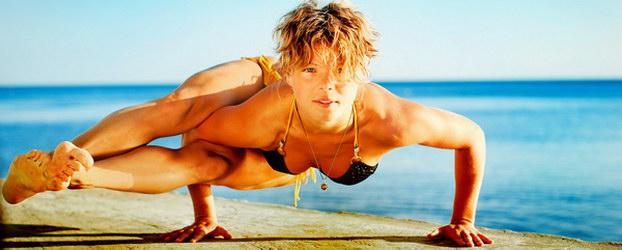 Йога для начинающих, Как разработать тренировку под себя, или с чего начать изучение Йоги: Часть 3