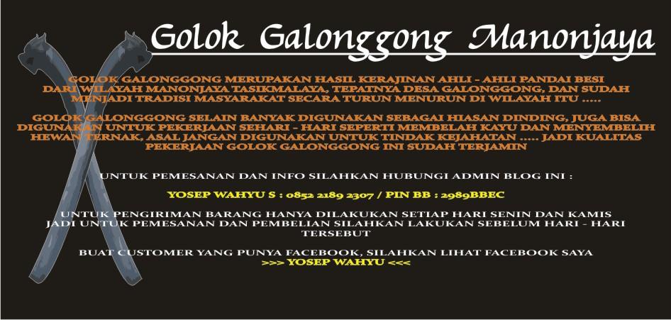 Golok Galonggong Manonjaya
