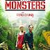 Monsters เขมือบดุ [HD]