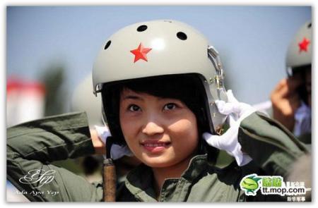 Wanita Cantik China