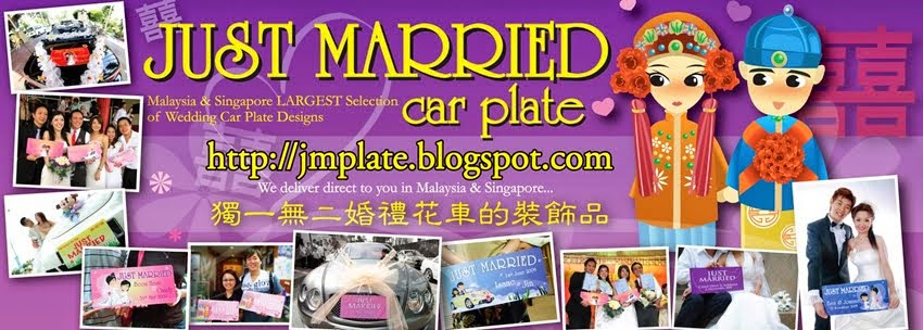 Just Married Car Plate | Malaysia + Singapore
