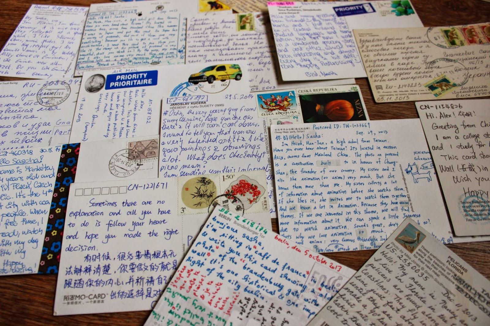 открытки, посткроссинг, красивые открытки, весточка, открыточки, хобби