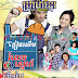 Phleang Roluem Romlech Sne Ep 08