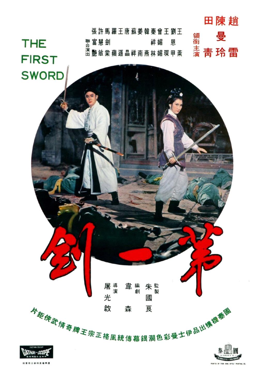 enjia xiong 27- xie fei, li enjia, ren yashan, and he yong, yangyuanxian bei guan hanmu   1973)419 and a later fu by yang xiong (53 bc-ad 18) his sweet springs.