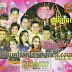 [Album] RHM VCD Vol 214 || Khmer New Year 2015 (File DAT) Full