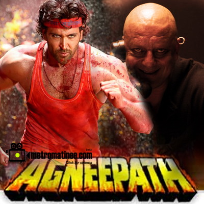 Online Movies Free To Watch Hindi 2012 Khiladi 786 Vieshow Cinema