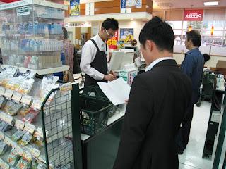 食材の代理購入