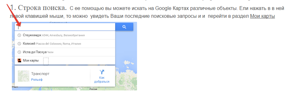 Как сделать поисковик рамблер