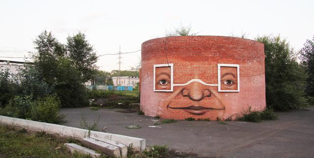 Street art do artista russo Nikita Nomerz