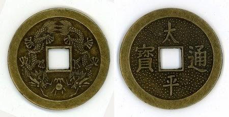 Монета с отверстием монеты которые ценятся фото цена