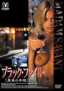 Madam Savant (1980)