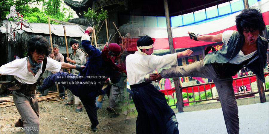 Hinh-anh-phim-Tan-Ma-Vinh-Trinh-Ma-Yong-Zhen-2012_17.jpg