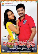 Dollarki Maro Vaipu movie wallpapers-thumbnail-18