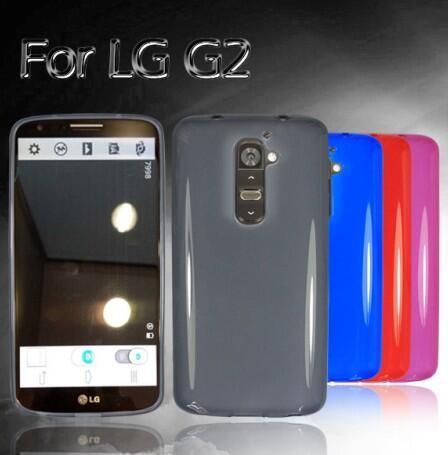 LG G2 Cases