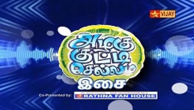 Watch Azhagu Kutti Chellam Isai Special 25-12-2015 Vijay Tv 25th December 2015 Christmas Special Program Sirappu Nigalchigal Full Show Youtube HD Watch Online Free Download