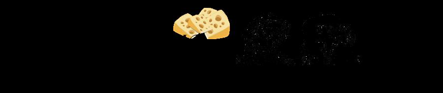Pão de Queijo e Prosa