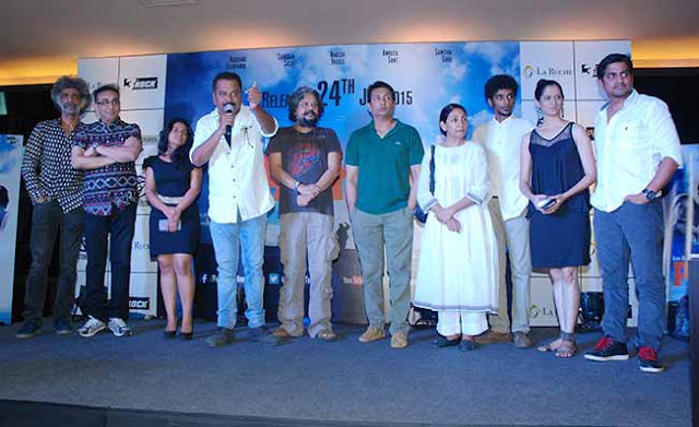 First look launch of 'Panhala'