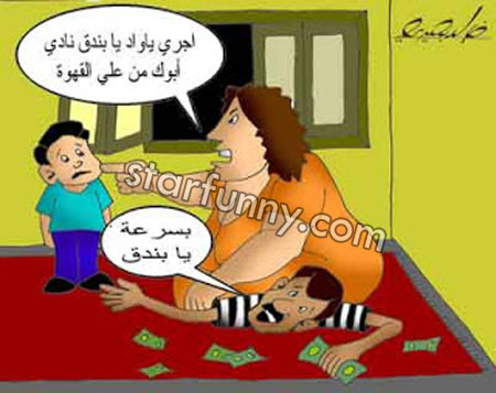 Arab Sex Msn - منتديات سكس العرب افلام ...