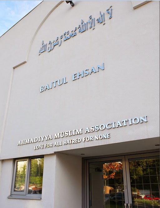 leamington muslim Masjid & muslim community centre (leamington spa, warwickshire), comprehensive complete directory search listings of muslim mosques in the united kingdom.