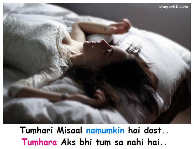Tumhari Misaal namumkin hai dost.. Tumhara Aks bhi tum sa nahi hai..