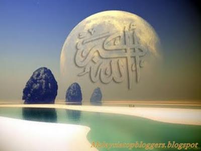 Orang Yang Pertama Dalam Islam