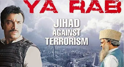 Ya Rab (2014) Hindi Movie | Free Download, download Ya Rab (2014) Hindi Movie | Free Download