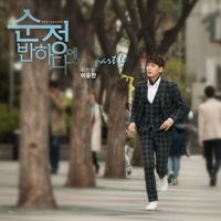 26 Soundtrack Lagu Drama Falling For Innocence
