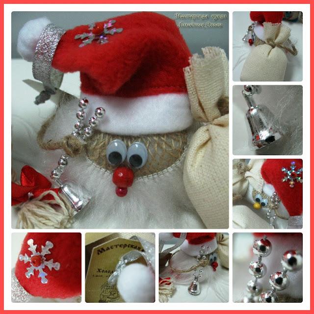 Деды Морозы в деталях