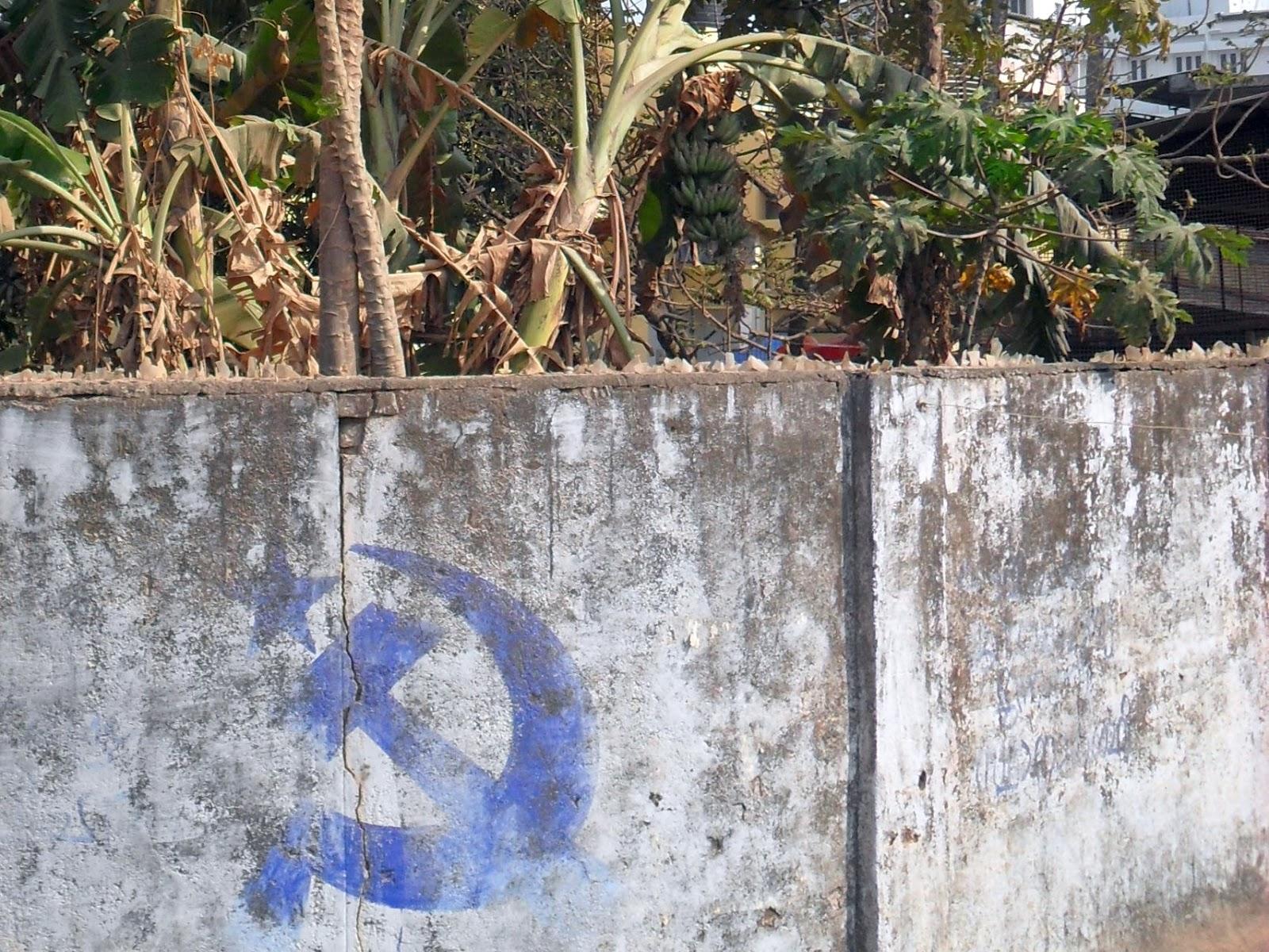 синий серп с молотом на заборе в Индии