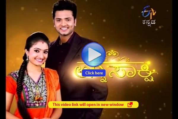 Watch Rangrasiya Colors Hindi TV Serial All Latest