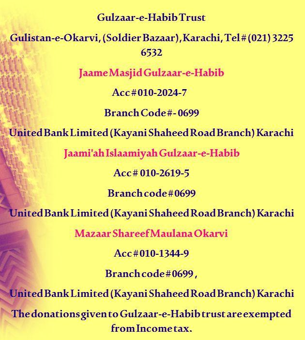 Gulzaar Habeeb Trust