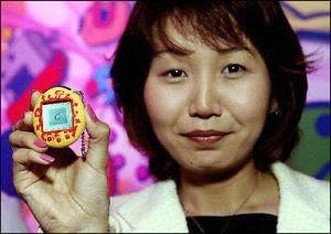 AKI MAITA, CREATOR OF THE TAMAGOTCHI News Photo - Getty Images