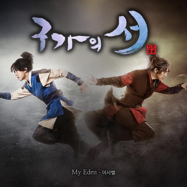 Gu Family Book  /// OST /// Dizi M�zikleri