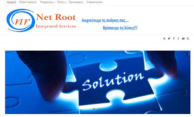 http://www.netroot.gr