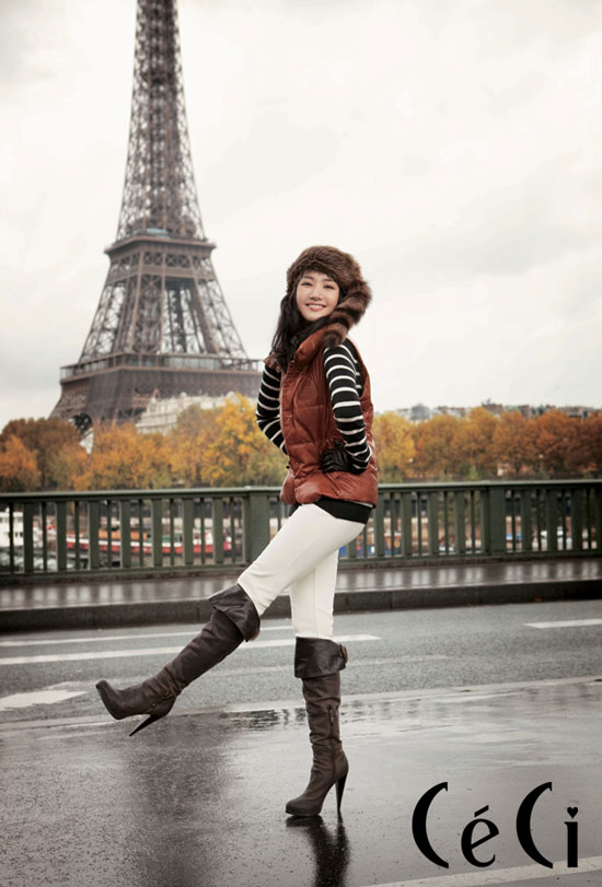 Young Style Model Park Min Young Style