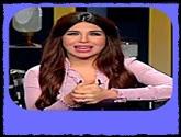- برنامج أنا و الناس مع أميرة بدر حلقة يوم الأحد 25-9-2016