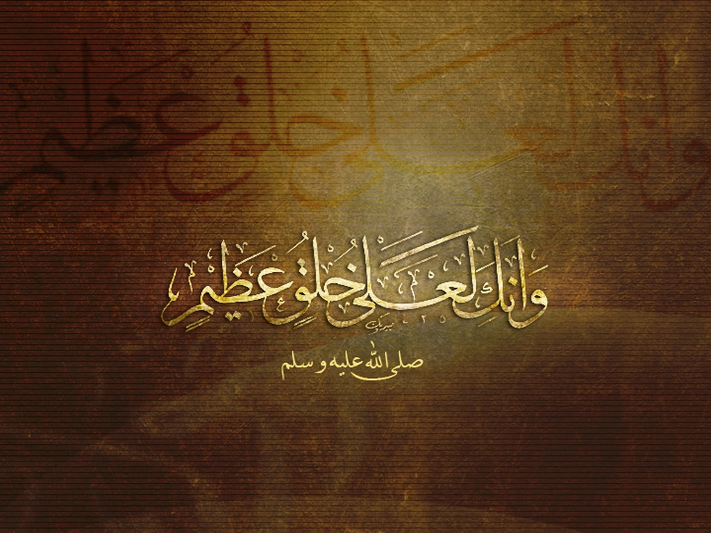 Biggest N Best Collection Of Islamic Pictures: Quran Verses
