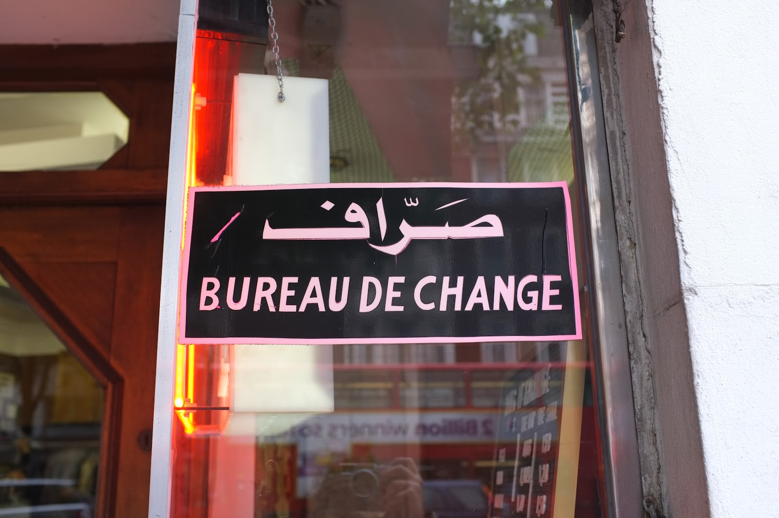 out of area ii bureau de change