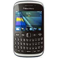 BlackBerry-Curve-9320-Price-Pakistan