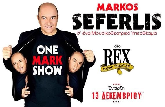 Rex live