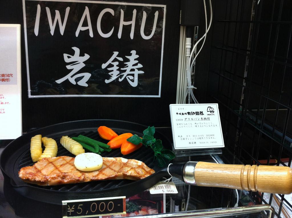 Avcr8teur 39 s photo blog december 2011 for Cuisine 5000 euros