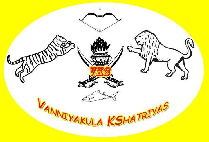 வன்னியர் குல க்ஷத்ரியர்
