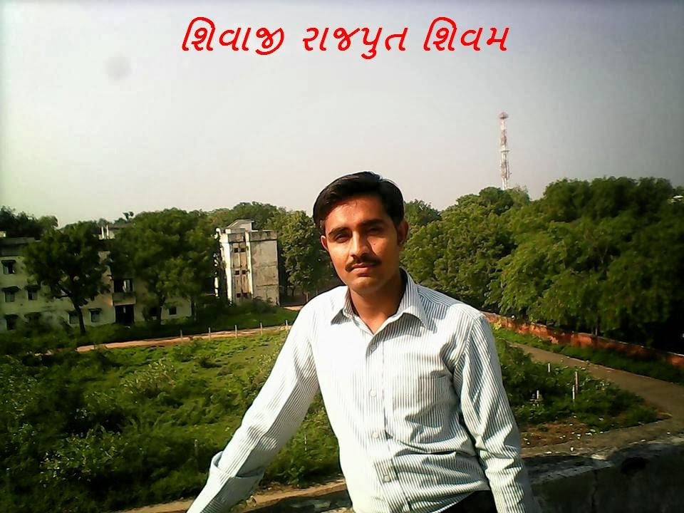 Shivaji Rajput