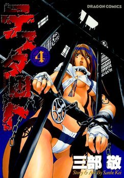 Testarotho Manga
